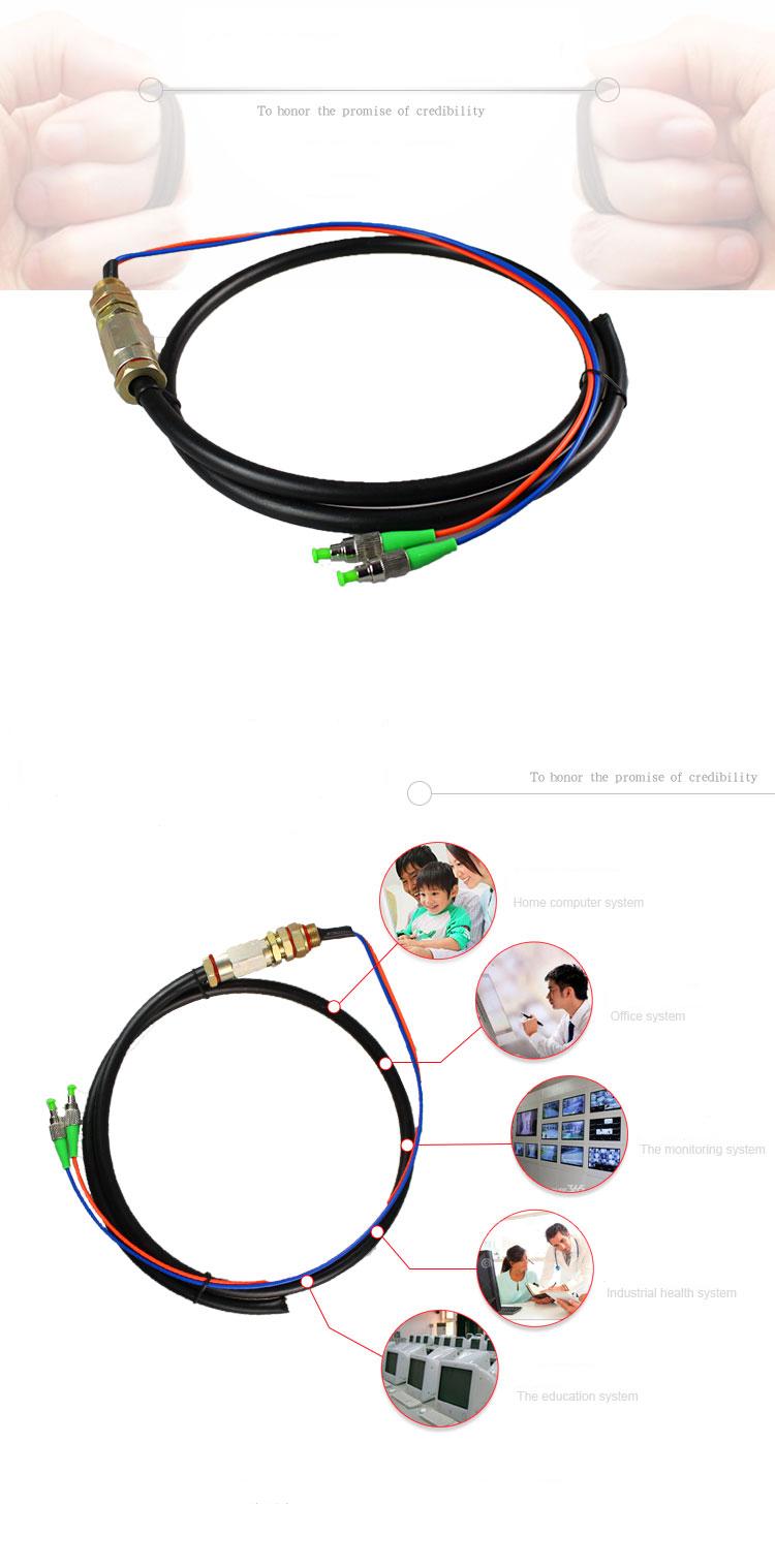 Waterproof outdoor Fiber Optic Patch Cord Accaplications